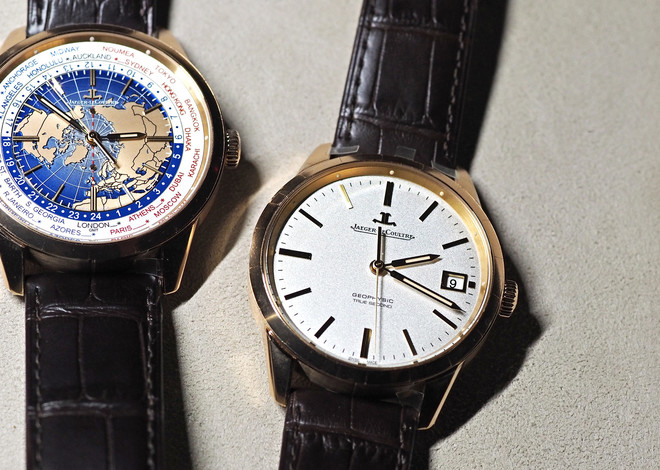 Jaeger-lecoultre Geophysic True Second With Rose Gold Case Replica