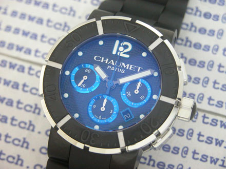 Chaumet Replica Watches, Swiss Chaumet Watches